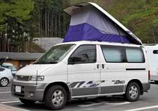Japanese Camper Vans